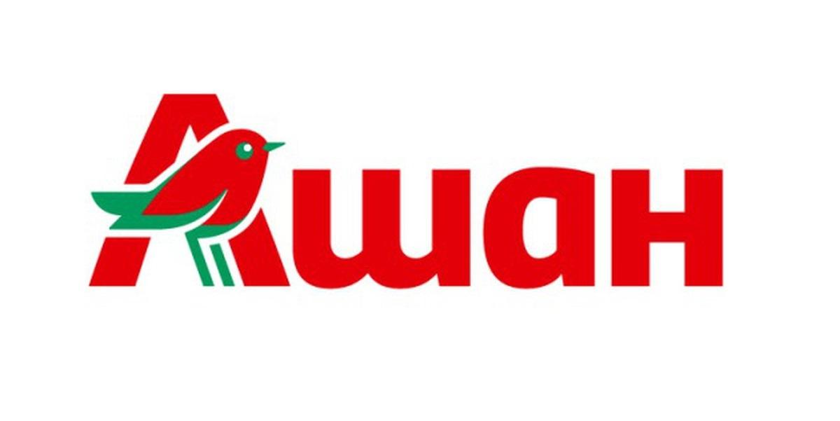 Auchan, АШАН, ритейл, Россия,