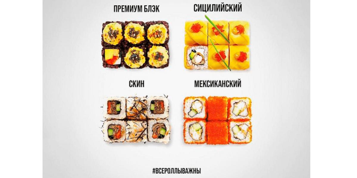«Тануки», реклама, японская кухня