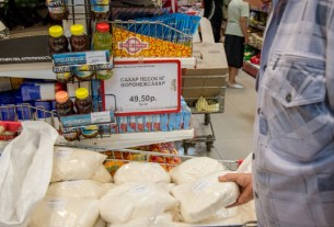 «ЧекСкан Research», ритейл, сахар, самые популярные продукты