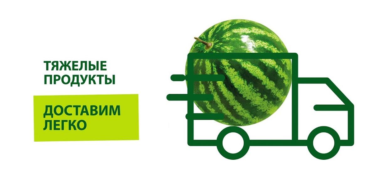 Perekrestok.ru, «Перекресток Впрок», онлайн,ритейл