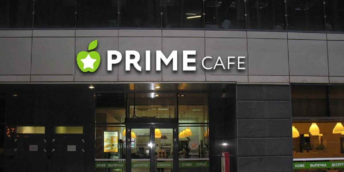 «Даблби»,«Даблби White»,Prime, Novikov Group,Prime Экспресс, кофейни