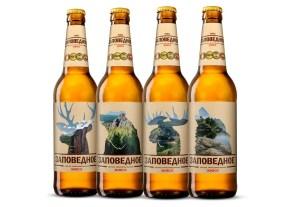 «100 лучших товаров России», пиво, Новосибирск,пиво «Заповедное»