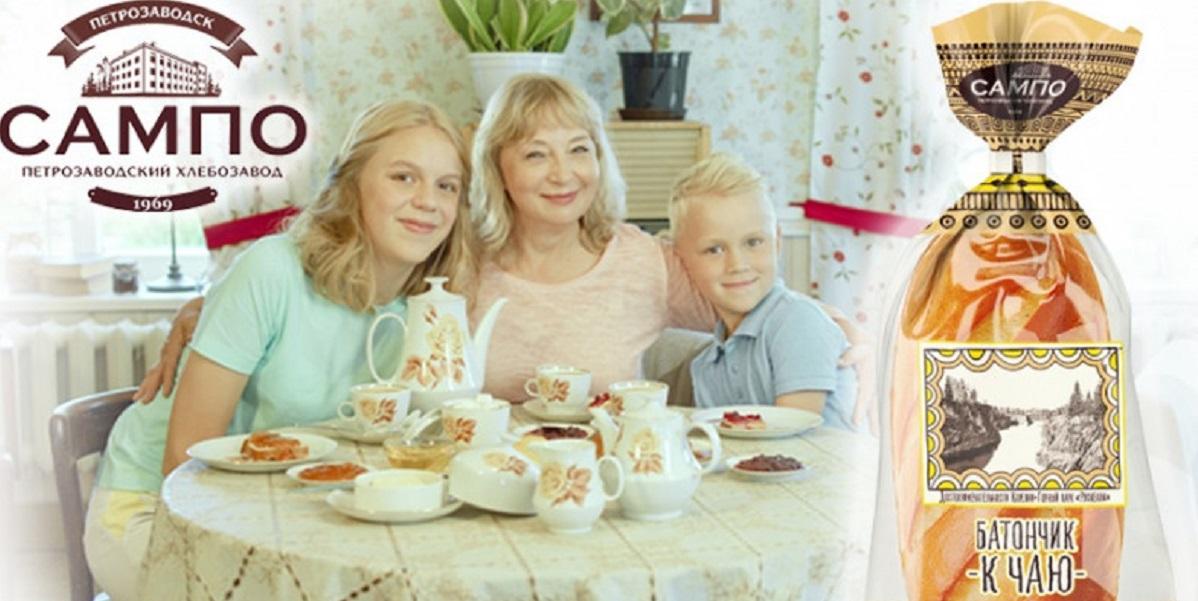 «Сампо» , Петрозаводск, хлебозавод, батончик «К чаю»