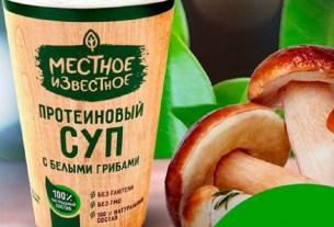 Белоруссия, готовые супы, СТМ «Местное известное», Green,