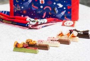 Япония, KitKat Chocolatory, KitKat, шоколад, My Kitkat