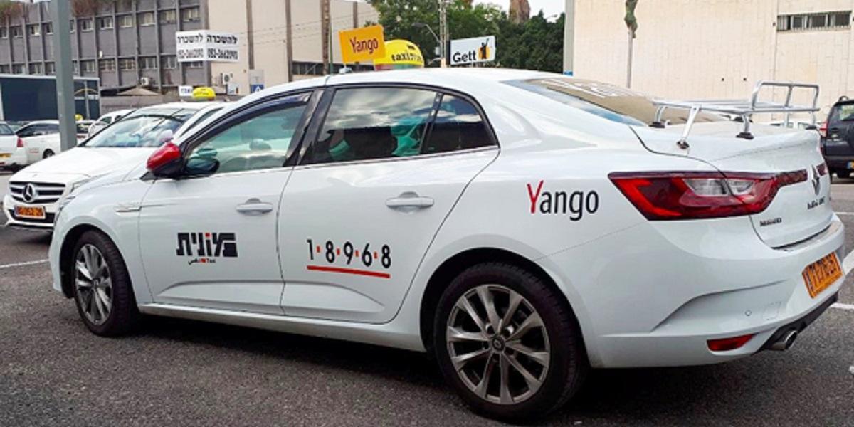 Yango, доставка продуктов Израиль, «Яндекс. Такси»