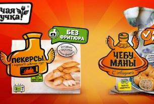 Abi (бренд «Горячая штучка»), «Чебуманы» и «Пекерсы», манты-пирожки