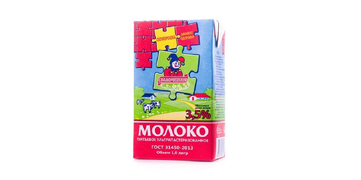 Роспотребнадзор, молоко «Скоморошка», пальмовое масло в школы
