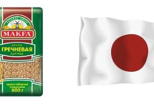 Гречка «МАКФА», гречка для Японии