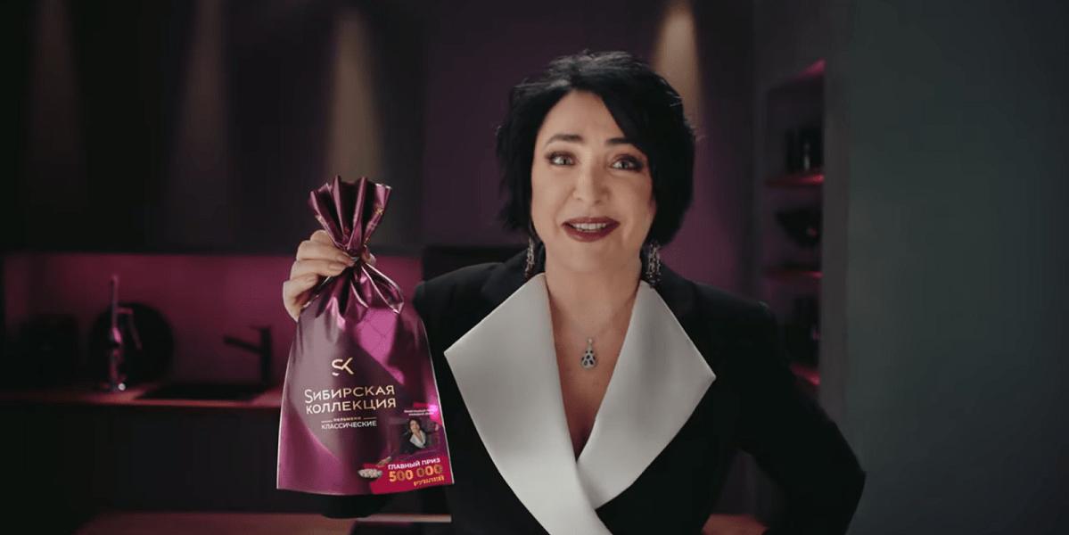 Лолита Милявская, «Sибирская коллекция», пельмени, реклама, феминизм, равноправие
