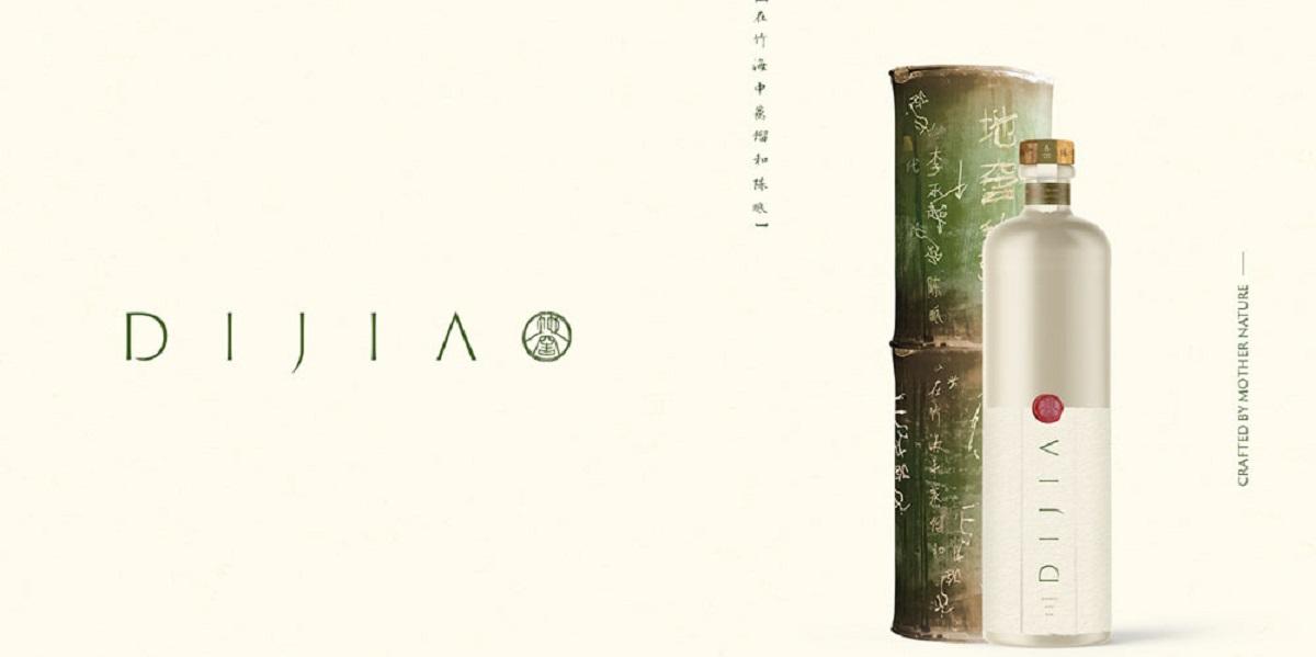 Dijiao, ром, ром из бамбука, Китай