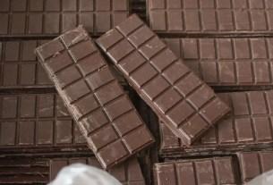 ЦОЭ Россельхозбанк, шоколад, килограммы шоколада