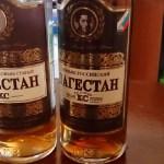коньяк в Дагестане, цены на коньяк, 650 рублей за коньяк