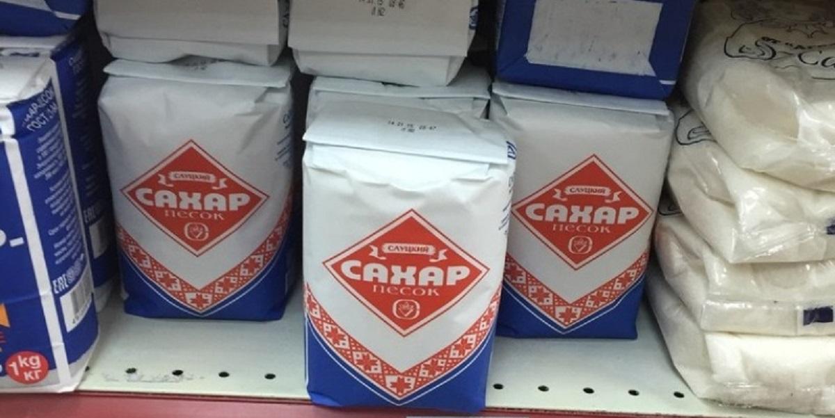 цены на сахар, сдержать цены, заморозка цены, соцподдержка