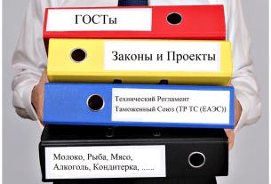 ТР ТС 021/2011, шоколадные требования, техрегламент