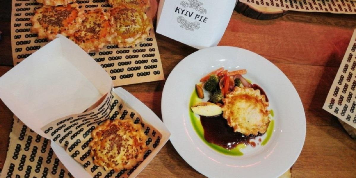 Kyiv Pie, Киев, киевский пирог, гастрономический бренд, Украина