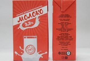 Маслосырзавод «Славянский», молоко, растительные жиры, фальсификат, штраф, Россельхознадзор