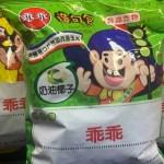 Kuai Kuai, удачные чипсы, чипсы для техники, зеленые Kuai Kuai