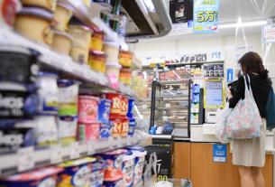 Япония, ритейл, борьба с пластиком, еда навынос, бумажные контейнеры, FamilyMart