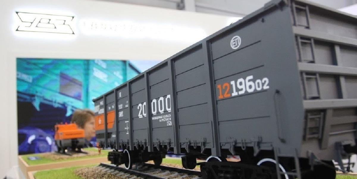 «Уралвагонзавод», автономный вагон-рефрижератор, транспортировка, логистика, срок хранения