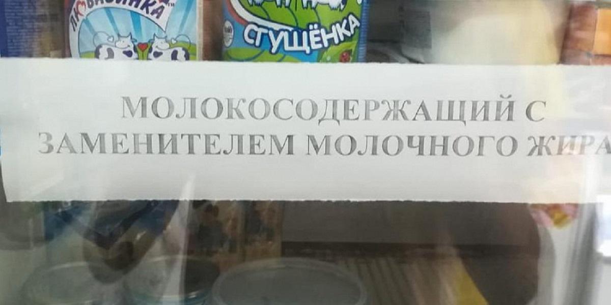 «Союзмолоко», Артем Белов, ЗМЖ, техрегламент