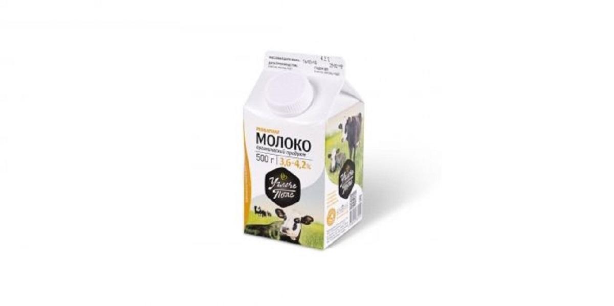 «АгриВолга», молоко «Углече Поле», форель «Углече Поле», органические продукты