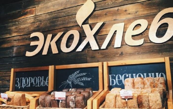 Органический хлеб, «ЭкоХлеб», Воронеж, Роскачество, органическая продукция
