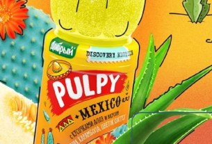 Pulpy Discovery, Pulpy Mexico, соковый напиток