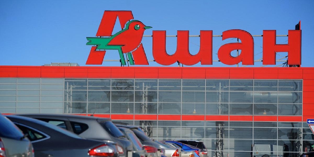 Auchan, Ашан, Руспродсоюз, штрафы поставщикам