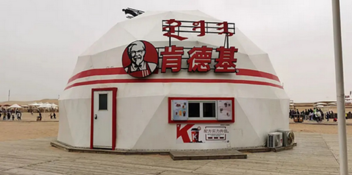 Ресторан KFC, юрта KFC, Внутренняя Монголия