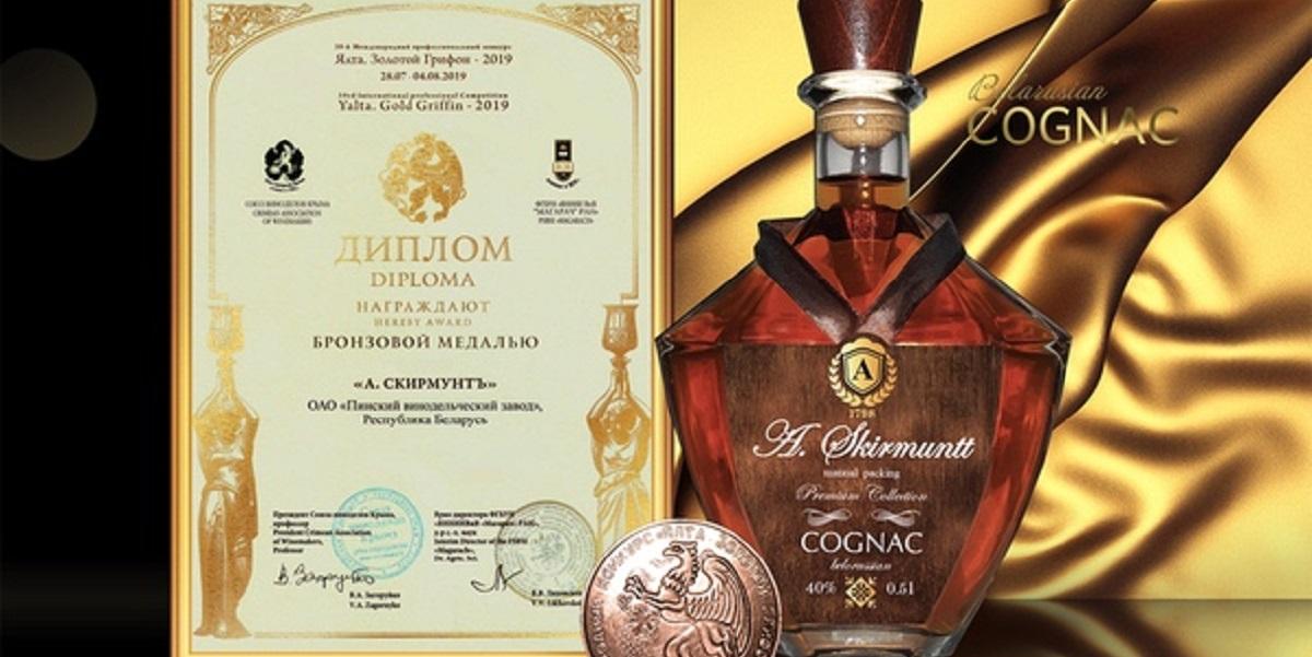 A. Skirmuntt, коньяк, Белоруссия, Александр Скирмунт, «Пинский винодельческий завод»
