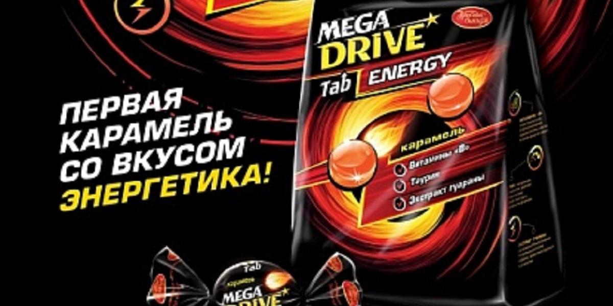 «Красный Октябрь», леденцы-энергетики, Mega Drive, Mega Drive tab energy