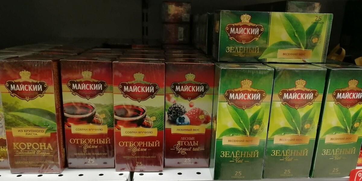 «МАЙ-Foods», «Верный», чай «Майский»