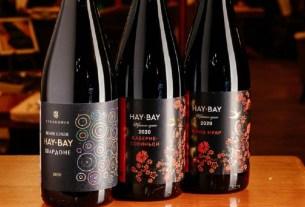 «Фанагория», «Hay Bay», вино со светящейся этикеткой