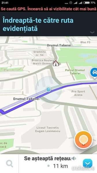 Waze Lipsa semnal GPS