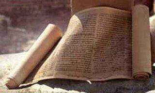 La versión más antigua de la Biblia estará en Internet