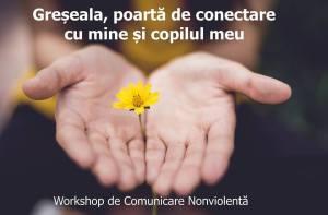 Greșeala, poartă de conectare cu mine și copilul meu @ Lumea lui MOMO | București | Municipiul București | România