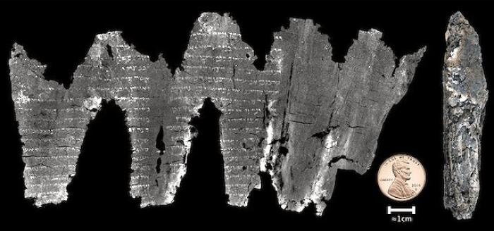 Una nueva tecnología digital permite «desplegar» manuscritos del Mar Muerto hasta ahora ilegibles