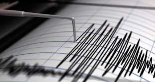 Se registra sismo de 5.5 grados este jueves en Oaxaca, perceptible en otras entidades