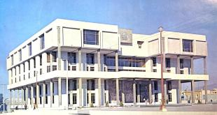 Palacio de Gobierno de Hidalgo: Medio Siglo de Historia