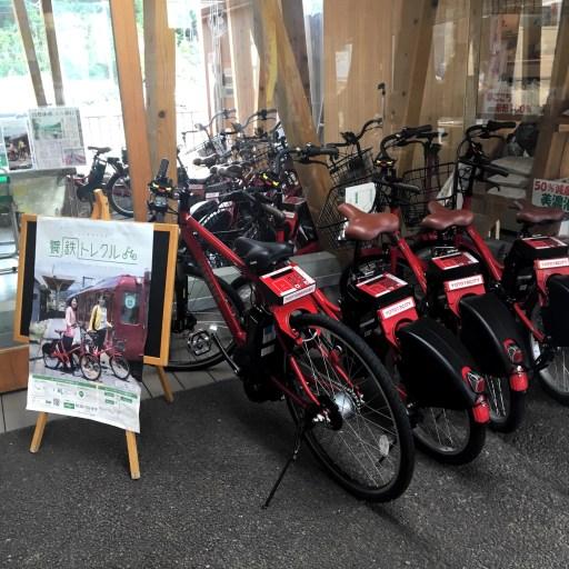 trecle-bicycles
