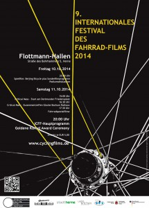 ICFF-2014-offizielles-Plakat-215x300