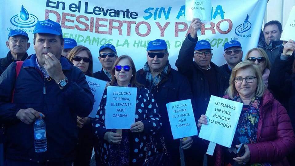 Manifestacion en  Madrid