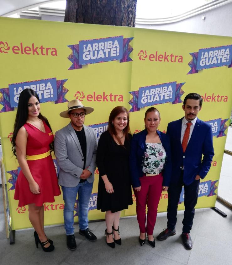 Elektra Guatemala