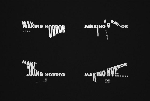 sandraa almeida diseño vigo croa anagrama branding