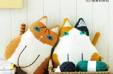 Cojín Crochet Gatito Patrón