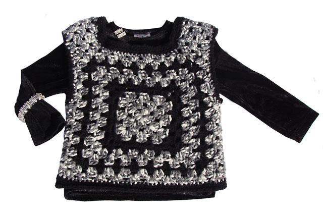 Crochet Granny Square Vest Pattern : GRANNY VEST QUICKIE ? Crochet