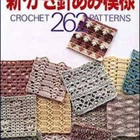 Books crochet diagrams diy enthusiasts wiring diagrams japanese crochet helpers crochet rh crochet craftgossip com crochet diagram patterns crochet doily patterns with diagrams ccuart Image collections