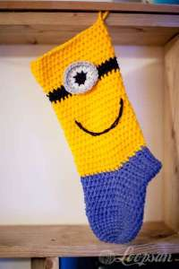 cro minion stocking 1113
