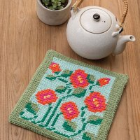 Spring Flowers Hot Pad Crochet Pattern